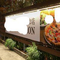 制作例駐車場に設置したおしゃれな暗闇でも目立つLED間接照明のレストランの看板