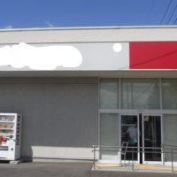制作例店舗入口壁面看板暗闇でも目立つLEDの携帯ショップ看板