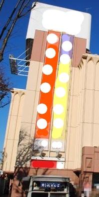 制作例店舗広告・イベント告知用の懸垂幕