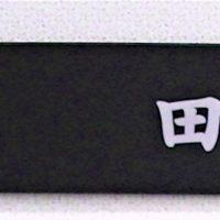 アクリル素材シンプルな表札