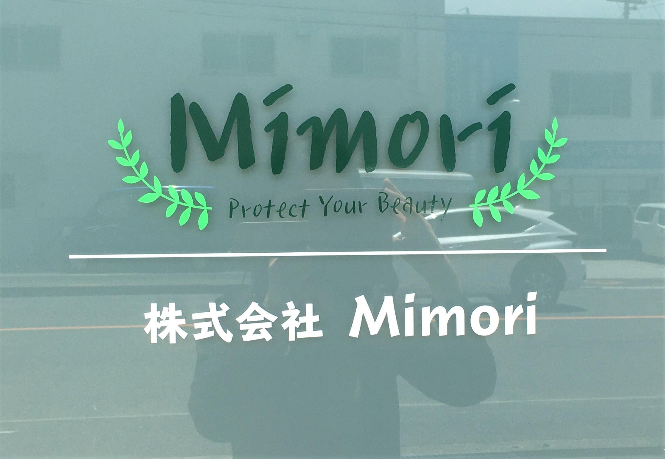 店舗入口 カッティングシート Mimori様